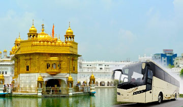 Amritsar Full-Day trip