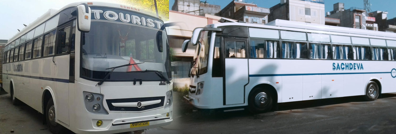 Bus Rentals in Amritsar